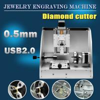 Low price high accuracy efficiency M20 engraver machine for jewelry