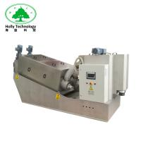 Wholesale Muti Plate Automatic Sludge Dewatering Machine Wastewater Treatment Sludge Disposal from china suppliers
