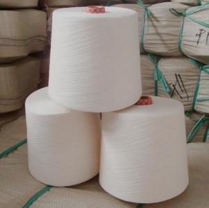 China 100% bamboo yarn , good quality and good peice on sale