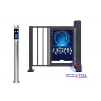 China Half height or custom high LCD screen outdoor advertising face recognition access door for parking entrance on sale