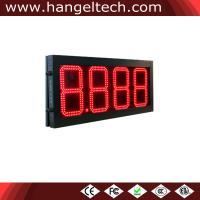 8 Inches Outdoor Waterproof Digital Gas Station LED Price Sign - 8.888