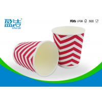 8oz Colored Bulk Disposable Tea Cups 300ml Used For Cold Fruit Juice