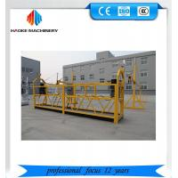 Wholesale Reliable ZLP630 Painting Steel Suspended Working Platform For Building Construction from china suppliers