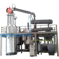 Quality Waste Engine Motor Oil Distillation Refinery To Produce SN300 SN500 Oil Recycling Equipment for sale
