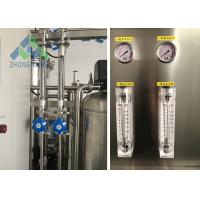 China Pure Water System For Pharmaceuticals / Drinking Pure Water Filtration System on sale