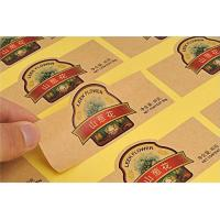 Wholesale Multicolor Craft Paper Screen Printing Labels For Food Can / Box No Lamination from china suppliers