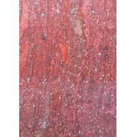 Wholesale Granite stone slabs Red Porphyry tile cube paving from china suppliers