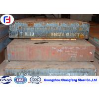 Wholesale Baosteel P20 / 1.2311 Plastic Mold Steel Hot Rolled Steel Plate And Flat Bar from china suppliers