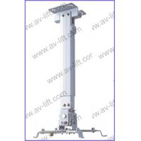 Wholesale Universal Ceiling mount of projector from china suppliers