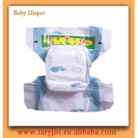 Wholesale disposable clothlike velcro tape diaper from china suppliers