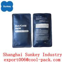 Wholesale Microwaveble gel hot pack for physical therapy from china suppliers