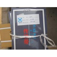 Wholesale XCMG belt 8PK1350 spare parts supplier for ZL50G XCMG SDLG XGMA from china suppliers