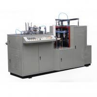Wholesale Full Automatic Paper Cup Plate Making Machine With Special Steel Total 4 KW from china suppliers