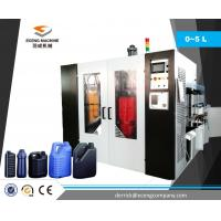 Wholesale 100 Kw Water Tank Blow Molding Machine Producing Plastic Containers And Bottles from china suppliers