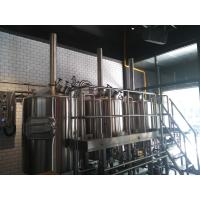 Wholesale 10 BBL / 15 BBL Steam Heated Pub Brewhouse , Beer Brewery Equipment With Three Tanks from china suppliers