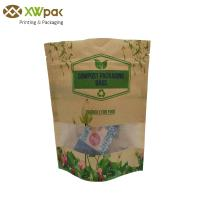 Buy cheap USDA Certified Organic Recycling and compostable kraft paper bag from wholesalers