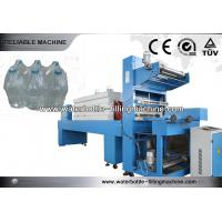 Wholesale Linear Type Bottle Packing Machine Shrink Wrapping Equipment Cooling Shaping Automatically from china suppliers
