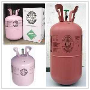 China Refrigerant gas R410a R410a refrigerant 11.3kg/25lbs on sale