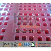 Polyurethane Mining Screen Mesh factory