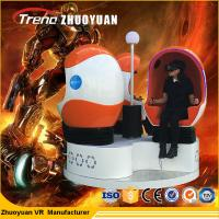 Wholesale Multi Colors 9D VR Simulator , 9d Motion Ride Professional Egg Design from china suppliers