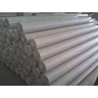Wholesale White Back /Frontlit PVC Flex Banner from china suppliers