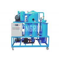 Wholesale Automatically Transformer Oil Purification MachineFor Dehydration / Degasification from china suppliers
