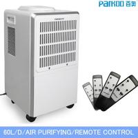 China 58L/D commercial High quality power saving dehumidifier with Brand Compressor on sale
