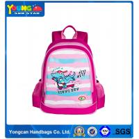 Buy cheap Fashion lovable pink school bag backpack teenager mochila for girl  stock schoolbag wholesale 37 38 18 from Wholesalers