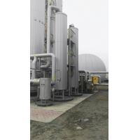 Wholesale Safety Dry Scrubber System , H2s Removal System Low Hydrogen Sulfide Content from china suppliers