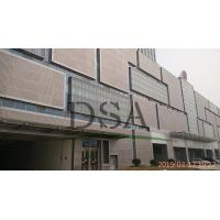Wholesale Building aluminium perforated decoration net wall from china suppliers