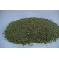 Wholesale Black Green Ground Organic Seaweed Powder For Pets Animals , Health Care Products from china suppliers