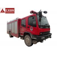 Wholesale A Type Foam Fire Rescue Vehicles Isuzu Superior Structure Strong Firefighting Ability from china suppliers