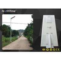 China Phone Control Integrated Solar Street Light With Motion Sensor 9000LM on sale