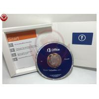 Buy cheap Microsoft Office Professional Plus 2013 retail box software with DVD from wholesalers