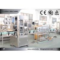 China 2.5Kw Beer Bottle Labeling Machine Semi Automatic Label Equipment 150BPM on sale