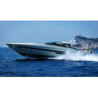 Wholesale Yacht from china suppliers