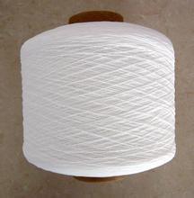 China Eco-Friendly Ring Spun Polyester Cotton Yarn , Core Spun Yarn 20s on sale