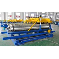 Wholesale SBG-250 Double Wall Corrugated Pipe Machinery , Corrugated Pipe Making Machinery from china suppliers