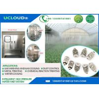 Wholesale Fine Atomizing Misting System Nozzles With Inner Filter For Textile Humidity Control from china suppliers