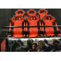 Wholesale 6  Seats 7D Simulator Cinema Interactive Game Machine Metal Material from china suppliers