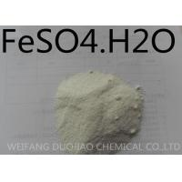 Quality Water Soluble Hydrated Ferrous Sulphate FeSO4.H2O Dried Or Treated With Anti Caking for sale