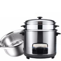 Wholesale Hot sale 6L 1000W electric rice cooker pot stainless steel from china suppliers