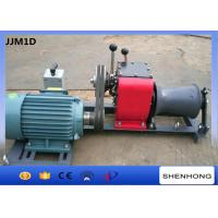 Fast Speed Belt Driven Electric Cable Winch Puller 2.2KW Rated Load For Tower Erection