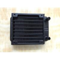 Wholesale 80mm aluminium radiator for computer watercooling from china suppliers