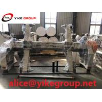 Wholesale High Performance Single Facer Corrugated Machine 1800mm Steam Heating For 2 Ply Cardboard from china suppliers