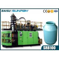 Buy cheap Blow Moulding Process 120 Liter Plastic Bucket Manufacturing Machine SRB100 from wholesalers