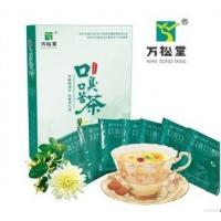 Wholesale natural bromopnea fetid breath herbal tea from china suppliers