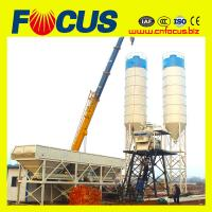China New Condition HZS25 25cbm mini aggregate batching machine for sale on sale