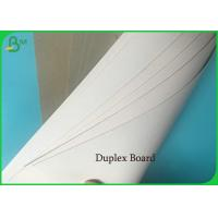 Wholesale Recycled Pulp White Coated Duplex Board 400g 61*61cm With Good Folding Resistant from china suppliers