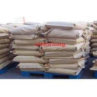Wholesale Factory Price  Sodium Alginate Textile Grade / Textile Printing Thickener from china suppliers